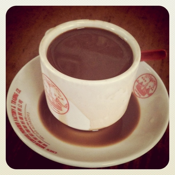 Discover Malaysian Kopi (Coffee)